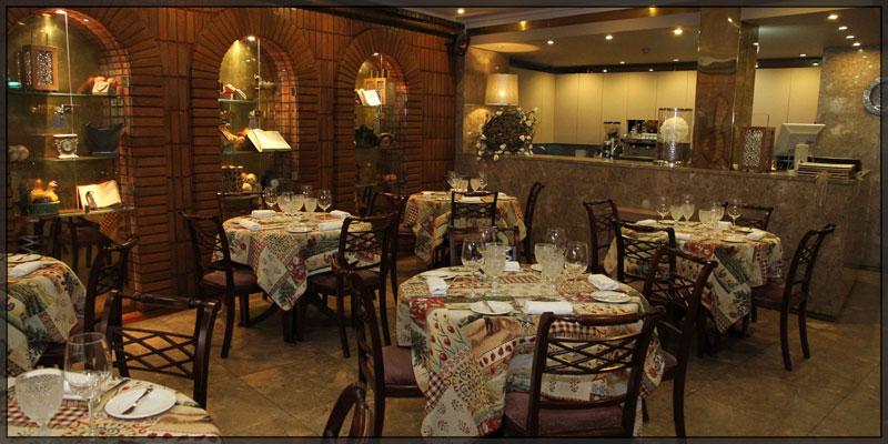 Restaurante Carvalho